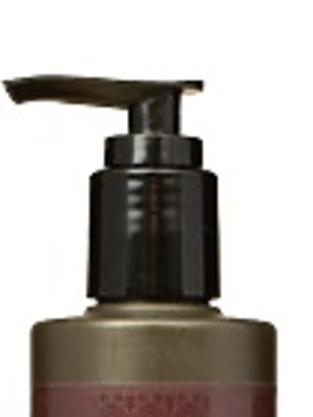 Marokanski balsam do wszystkich rodzajów włosów Planeta Organica, ok. 18zł