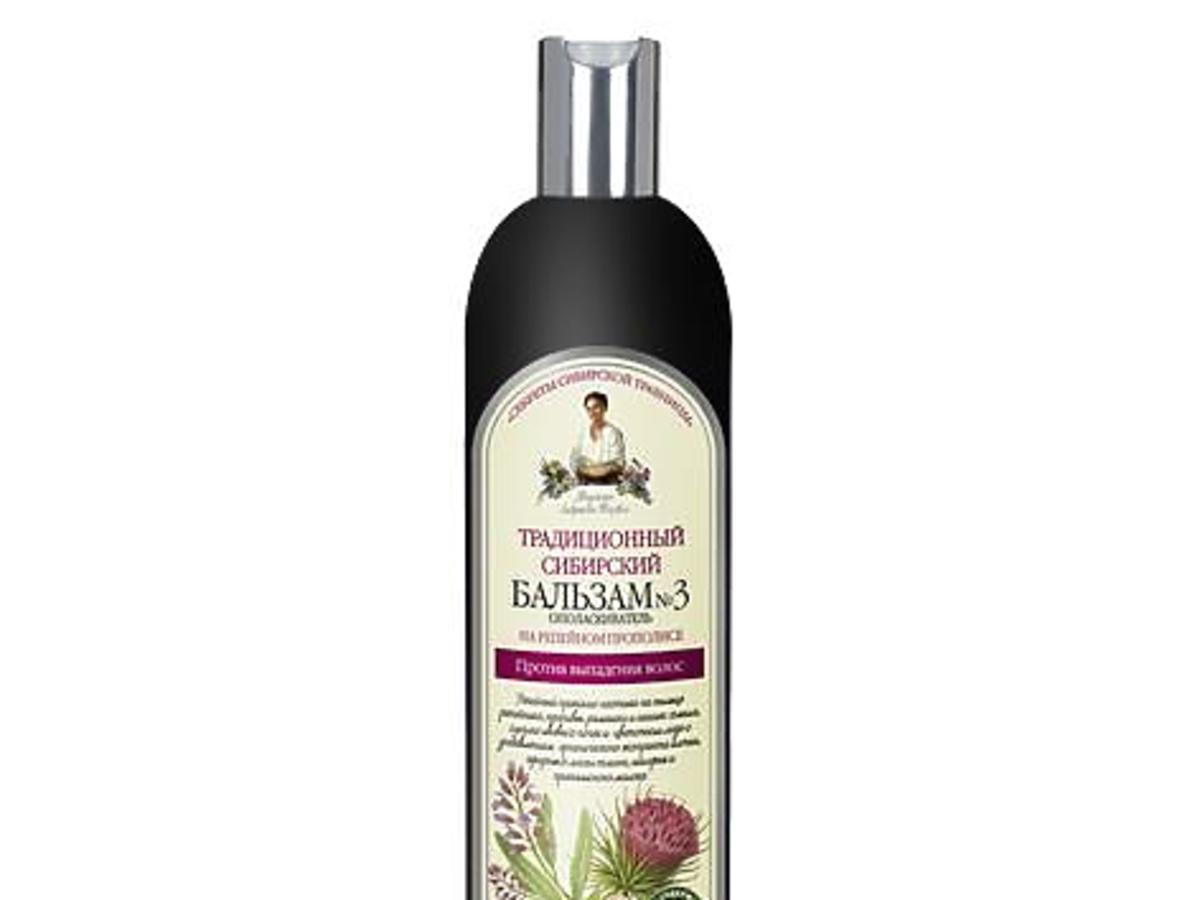 Syberyjski szampon na na cedrowym propolisie, 17zł