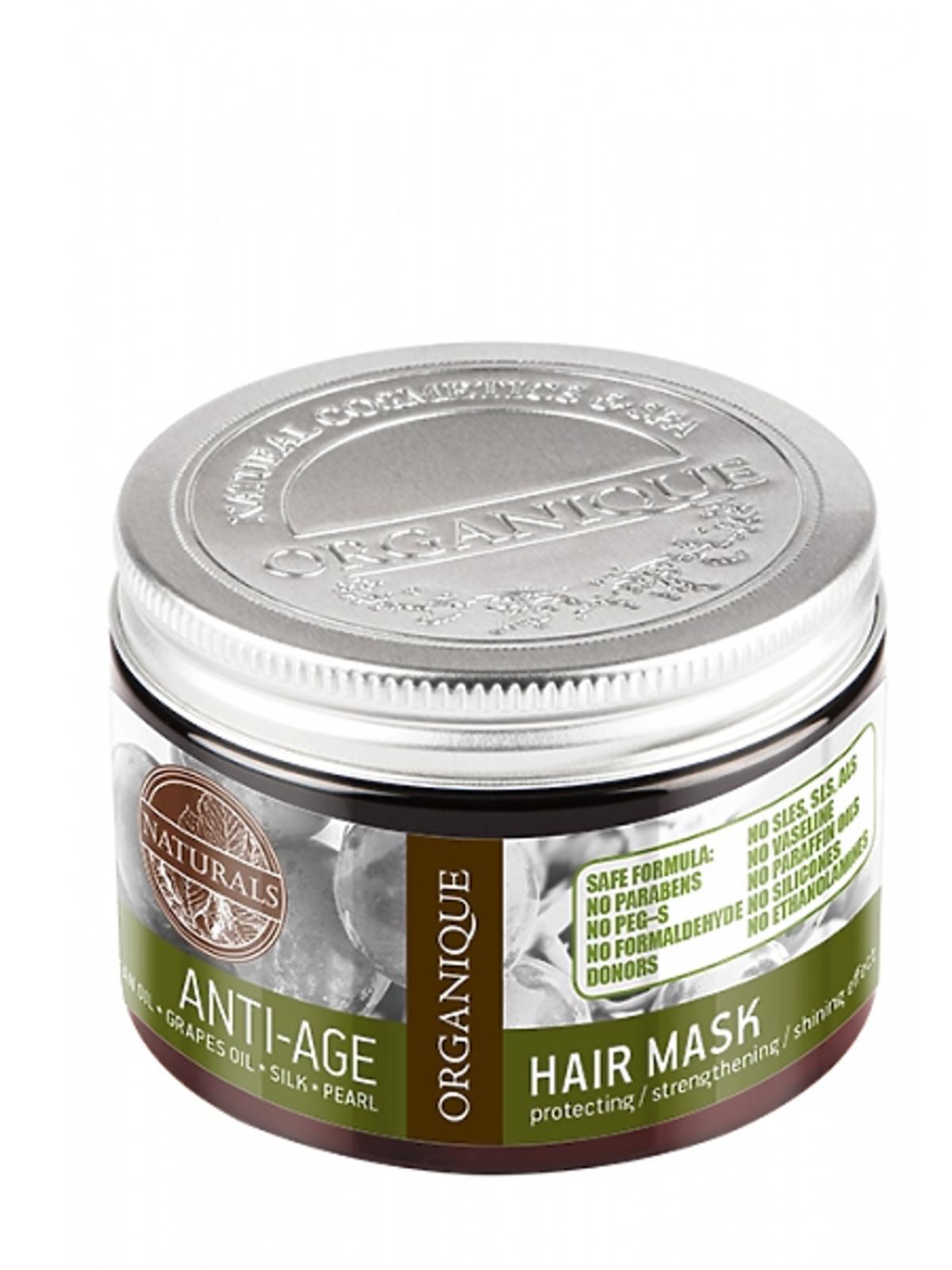 Organique, Anti - Age, Hair Mask