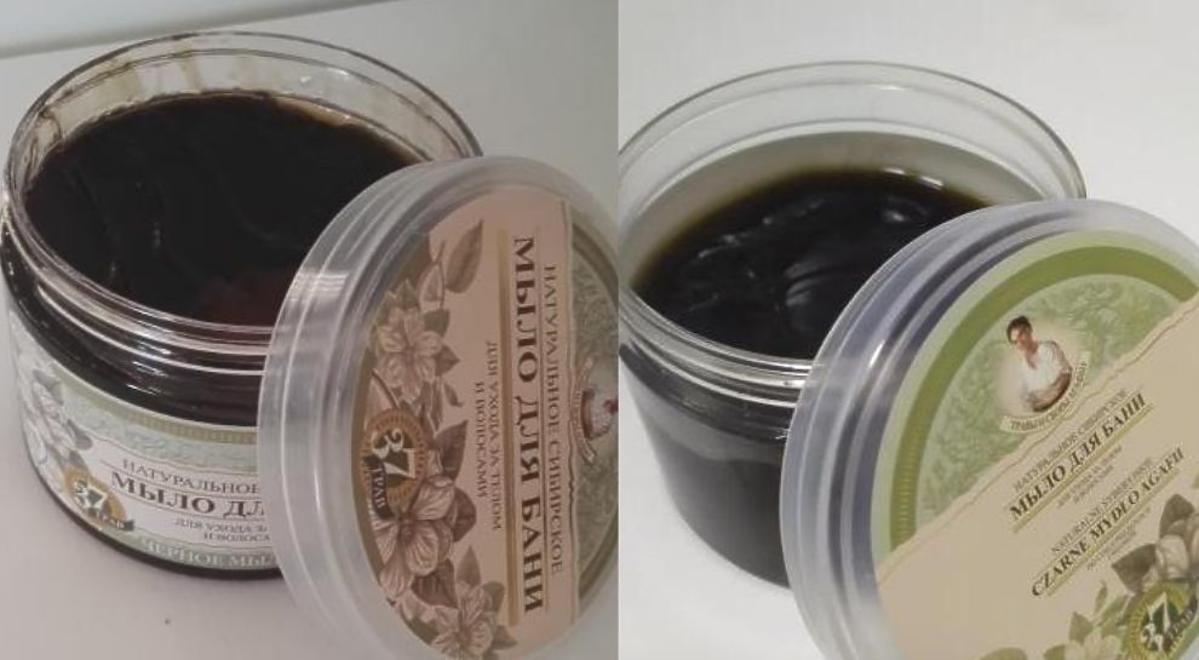 czarne mydło od Receptury Babuszki Agafii