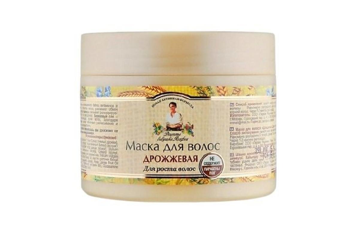 Receptury Babuszki Agafii, Maska do włosów na pobudzenie wzrostu